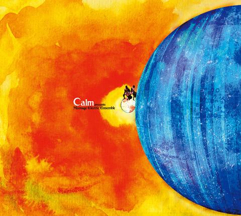 calm02